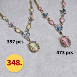 #348 T494-TY00170058-Pink & T494-TY00170058-Blue , $0.75pc/Lot